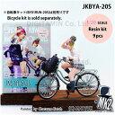 JK FIGURE Series 006 JKBYA-20S 1/20 レジンキット MK2.