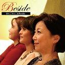 Beside/CD/KID-16129
