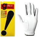 ゴルフグローブ M 23-24 ホワイト 左手用 gグローブ GG-01
