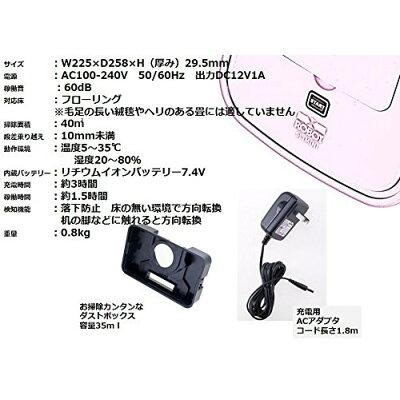 Xrobot SLIMINI スリミニ ピンク X3/P(1台)