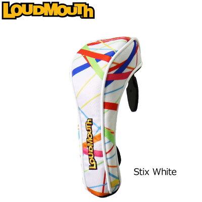 ラウドマウスゴルフ Loud Mouth Golfヘッドカバー UT用 有り/ダイヤル式/2、3、4、5、X STIX ホワイト 117
