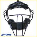 硬式野球  ソフトボール 審判用 軽量 マスク Champro CM63B アンパイア用具