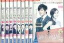 韓流TVドラマ DVD 紳士の品格 全10巻  日本語吹き替え有り