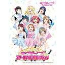 ラブライブ スクールアイドルコレクション Vol.07 BOX ブシロード