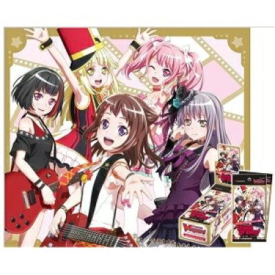 カードファイト!! ヴァンガード タイトルブースター BanG Dream! FILM LIVE カートン ブシロード