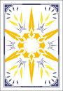 ブシロード スリーブコレクション ミニ Vol.310 カードファイト!! ヴァンガード G ギーゼの紋章 グッズ