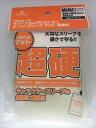 BSLC-010 ブシロード スリーブコレクション ミニ オーバースリーブ マット 超硬質 グッズ