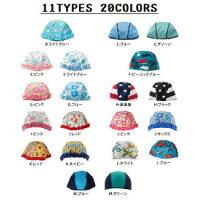 TeddyShop hat078帽子