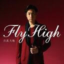 Fly High/CD/DYMN-0002