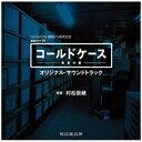 WOWOW開局25周年記念 連続ドラマW「コールドケース~真実の扉」オリジナル・サウンドトラック/CD/SMT-0001