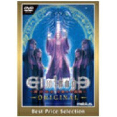 PCソフト エルミナージュ ORIGINAL ~闇の巫女と神々の指輪~ Best Price Selection メビウス