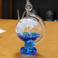 ウェザーボール BA30806 天気予報グラス オブジェ 飾り おしゃれ 雑貨 ガラス
