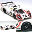 1/43 ポルシェ 917 LH Porsche Konstruktionen K.G. Salzburg 24h Le Mans 1970 No.25 再販 メイクアップ