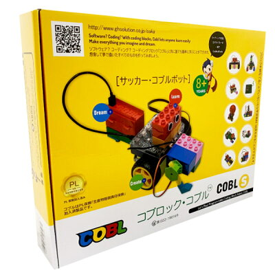 GHソリューション プログラミング学習用コーディング・ブロック コブルセット CS-100