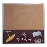 金網折り紙 おりあみ/ORIAMI 丹銅 ステンレス 純銅 3色 150角 3枚