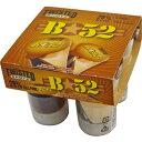 ツイステッドショッツ B52 4パック