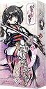 新幕 桜降る代に決闘を 第弐拡張:神語転晴