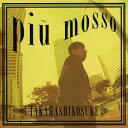 piu mosso/CD/MMRD-0001
