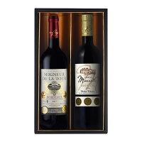 トリプル金賞ワインギフト 赤ワイン フランス ボルドー産 750ml