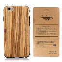 TaoTech iPhone6 6s 4.7インチ 高級 天然木製 薄型 木目 木製 木調 シリコン iPhone木製 ケ