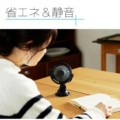 KSFN-002B ピタッとファン ライソン ミニ扇風機 コードレス&吸盤タイプ