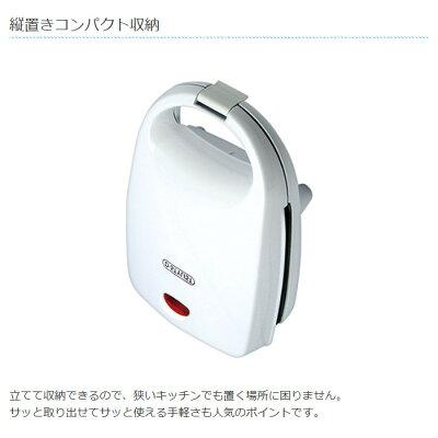 D-STYLIST ベビーカステラメーカー 俵型 KDHS-006W