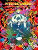 PERSORA AWARDS 3 MEMENTO MORI☆MORI BOX/Blu-ray Disc/LNZM-1267
