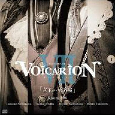 VOICARION / VOICARION VII~女王がいた客室~ Team3 / 6 : 浪川大輔、内田雄馬、沢城みゆき、竹下景子