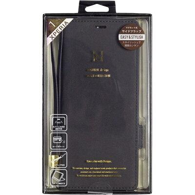 ナチュラルデザイン NATURAL design Xperia 1専用手帳型ケース Style Natural Black