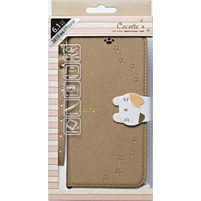 ナチュラルデザイン NATURAL design iPhone 11 6.1インチ 専用手帳型ケース Cocotte Beige iP19_61-COT05