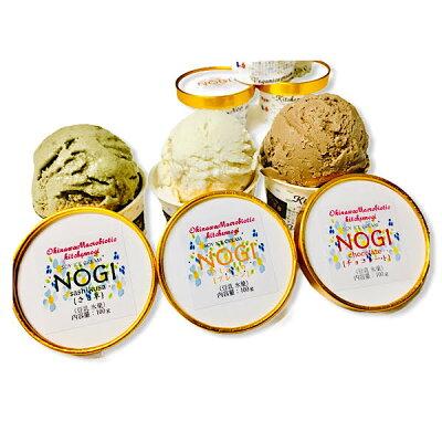 豆乳アイスクリーム(さし草プレーンチョコ) 6個