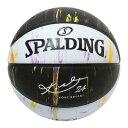 スポルディング SPALDING バスケットボール コービーブライアント オルタネイトパネルマーブル 7号球 マーブル 84-131Z