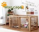 Wancage+ ワンケージプラス LLサイズ 犬用