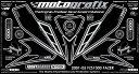 MOTOGRAFIX モトグラフィックス ステッカー・デカール ボディーパッド FZS1000 FAZER フェザー 01-05