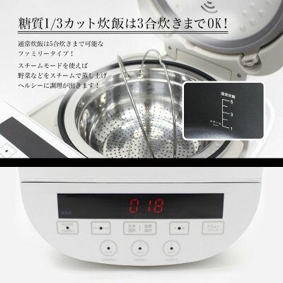 ルームメイト 糖質ダイエット炊飯器 ホワイト RM-69H(1台)
