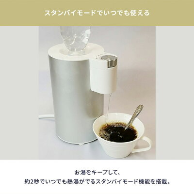 Super 熱湯サーバー RM-88H