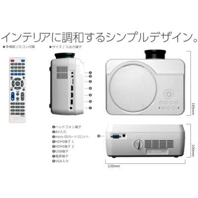 DVDプロジェクター OT-PJ100TE