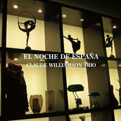 スペインの夜 アルバム VHJD-158
