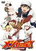 メジャーセカンド 始動!風林中野球部編 DVD BOX Vol.2/DVD/EYBA-13065