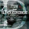 SUPER EUROBEAT presents 頭文字[イニシャル]D Dream Collection Vol.5/CD/EYCA-13073