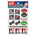 フェイス&ボディシール ラグビー応援 FB-RUG-101 1408767