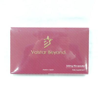 Volstar Beyond ヴォルスタービヨンド