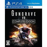 GUNGRAVE VR COMPLETE EDITION(限定版)/PS4/IGMB0001/B 12才以上対象