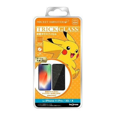 イングレム iPhone 11 Pro/XS/X ポケットモンスター /トリックガラスフィルム 10H/ピカチュウ IN-PP23FG/PK1 ピカチュウ