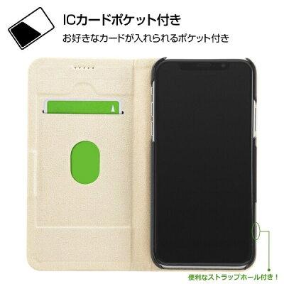イングレム iPhone X/iPhone XS 手帳型ケース マグネットタイプ ムーミン みず玉_イエロー