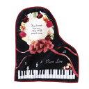 Pianoline ハンドタオル ギフト
