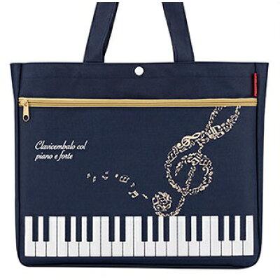 0168801 Pianolineポケットレッスンバッグ ハミング