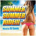 サマー・サマー・ライド!!! ミックスド・バイ・DJ Sonic/CD/GRVY-119