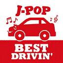 J-POP BEST DRIVIN Red/CD/GRVY-169