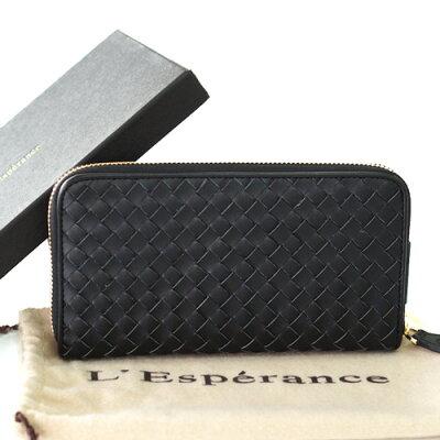 レスペランス L'Esperance Raffine Black 長財布 編み込み イントレチャート 黒